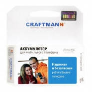 АКБ Samsung GT-C5212 (1000mAh) Craftmann AB553446BU