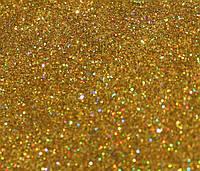 Глиттер блёстки №16 Золото лазер 10гр. Spark Beads