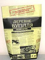 Бумажные мешки для угля 2кг