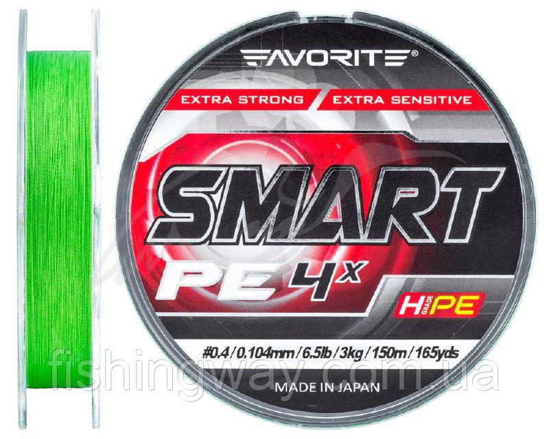 Шнур Favorite Smart PE 4*150m (салат.) #0.4/0.104м 6.5LB 3кг