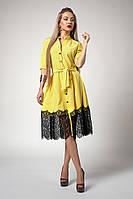 Стильное женское платье с французким кружевом, желтое