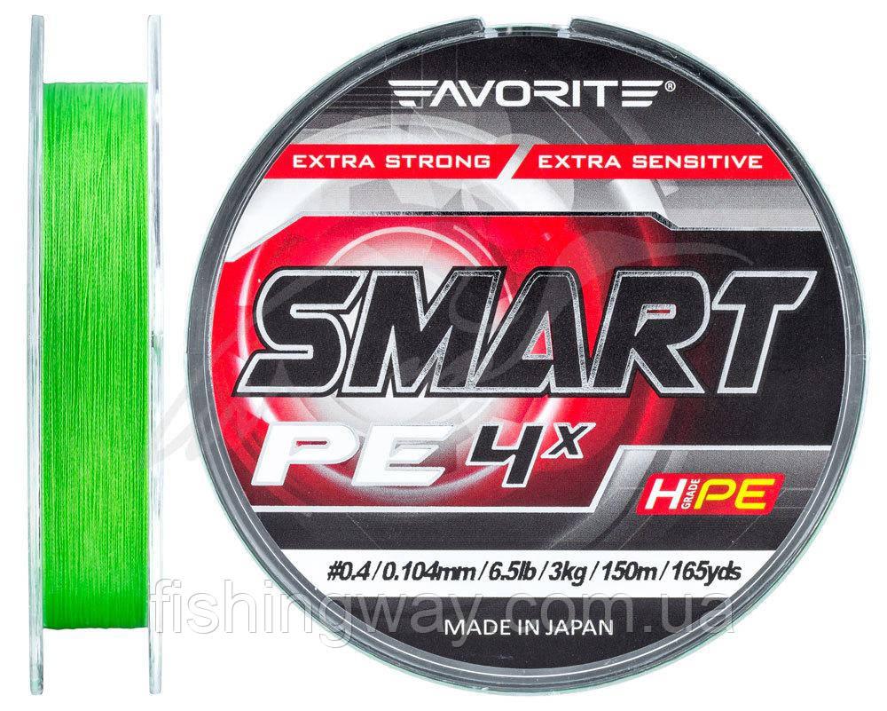 Шнур Favorite Smart PE 4*150m (салат.) #1.2/0.187мм 15LB 6.8кг
