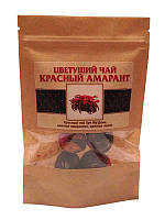 Чай красный амарант 100 г