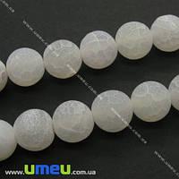 """Бусина натуральный камень Агат """"Кракле"""" белый матовый, 12 мм, Круглая, 1 шт. (BUS-007714)"""