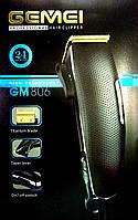 Машинка для стрижки профессиональная Gemei GM 806