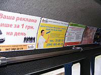 Реклама в транспорте Хмельницкий
