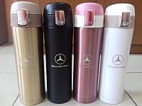 Термос с логотипом Mercedes Benz