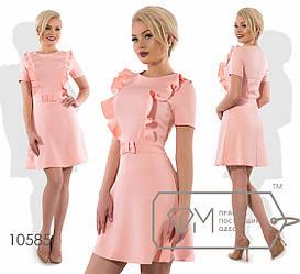 Однотонное приталенное платье с рюшами производитель Фабрика моды Украина  р.S, M, L