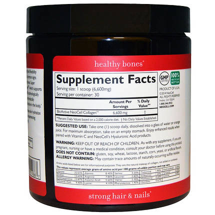 Super Collagen Type 1 & 3 Neocell 7 oz (198 g), фото 2