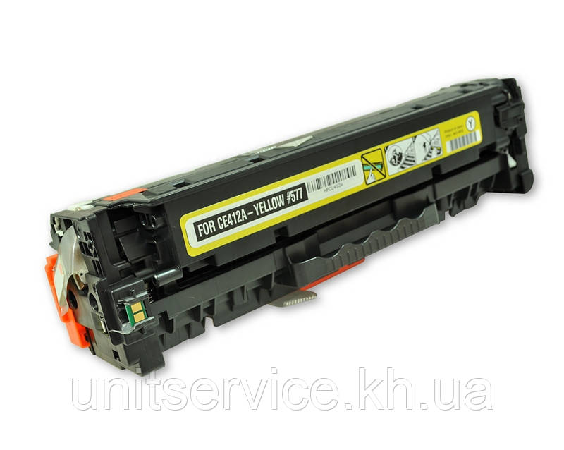 Картридж HP CE412A №305A (YELLOW) для принтера HP CLJ Pro Color M351, M451, M375