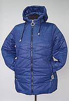 Куртка демисезонная стеганная до 56 размера