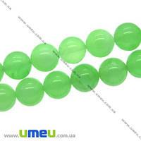 Бусина натуральный камень Мрамор зеленый, 8 мм, Круглая, 1 шт. (BUS-007625)
