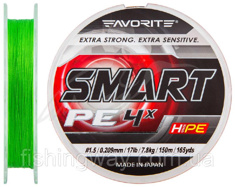Шнур Favorite Smart PE 4*150m (салат.) #1.5/0.209мм 17LB 7.8кг