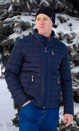 Мужская куртка на синтепоне демисезонная синяя, фото 2