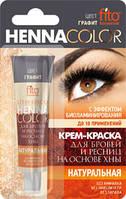 Стойкая крем-краска для бровей и ресниц Henna Color, цвет графит