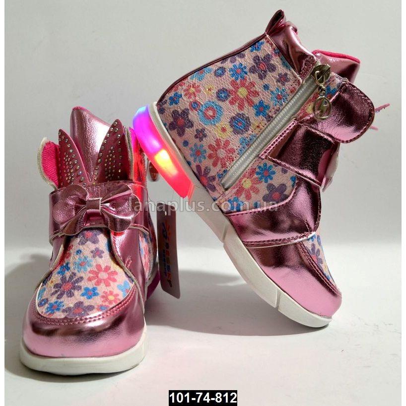 Демисезонные ботинки с мигалками для девочки, 22-23 размер, кожаная стелька, супинатор