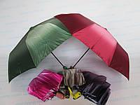 Женский зонт полуавтомат однотонный с плавным переходом цветового купона
