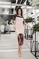 Красивое женское платье из итальянского кружева.