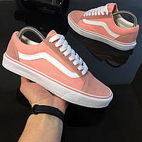 Vans Old Skool Pink White 39 размер (реплика)