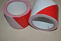 Оградительная сигнальная лента красно-белый цвет, 70мм