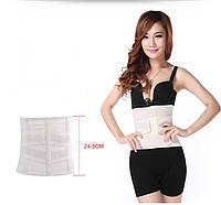 Женский пояс для похудения, коррекции фигуры, бежевый, размер L
