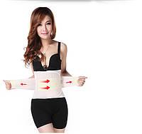 Утягивающий женский пояс для похудения, поддержки и коррекции фигуры, бежевый (телесный), размер XL
