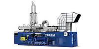 Когенерационная установка на биогазе.