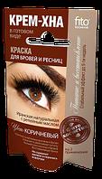Краска для бровей и ресниц Крем-хна цвет: Коричневый (на 2 применения)