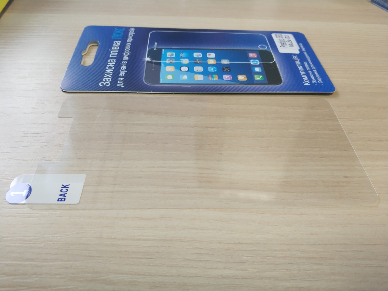 Защитная плёнка для PRESTIGIO 3530 MultiPhone Muze D3
