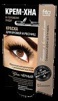 Краска для бровей и ресниц Крем-хна цвет: Черный (на 2 применения)