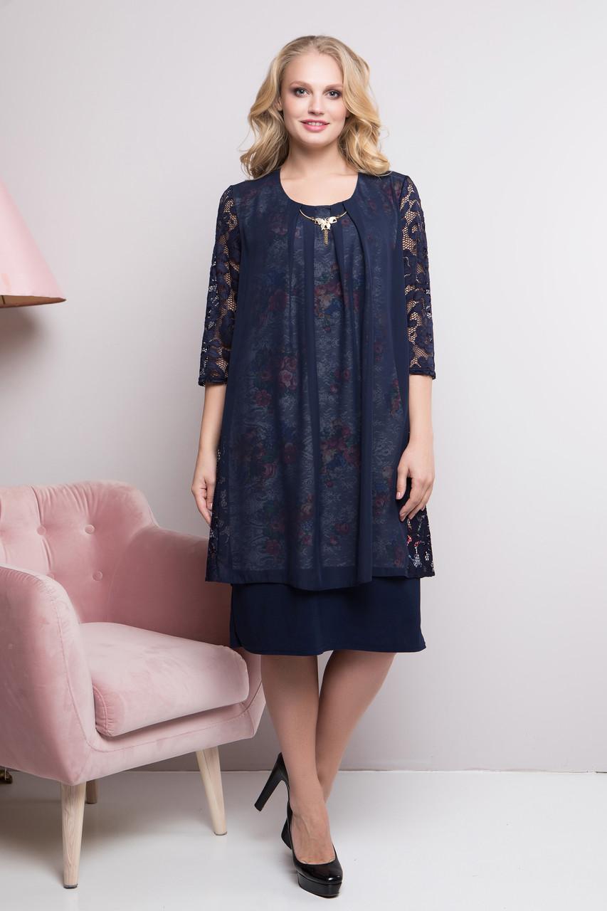 f2d4154c082d5d4 Нарядное женское платье Магда большие размеры(54-64)синий - Varia в Харькове