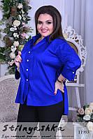 Асимметричная рубашка большого размера индиго