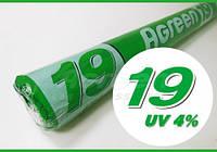 Агроволокно AGREEN 19G/M2 4.2х100м