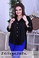 Асимметричная рубашка большого размера черная