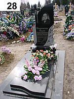 Элитный памятник комплекс гранит №0005