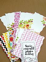 Набор картона цветного  120х165, Весна