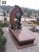 Елітний пам'ятник комплекс з червоно та чорного граніту