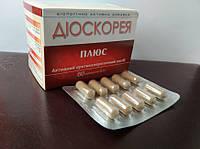Диоскорея плюс для омоложения, противосклеротическое 60 капсул по 0.3 г