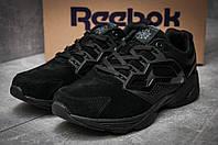 Кроссовки мужские Reebok  Fury Adapt, черные (12137), р. 41 - 46