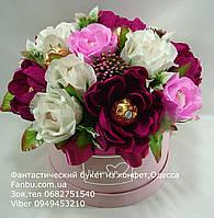 """Букет из конфет в розовой коробочке""""Цветочный пазл""""№15+3"""