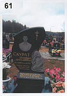 Элитный памятник комплекс гранит №0013