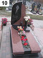 Элитный памятник комплекс гранит №0015