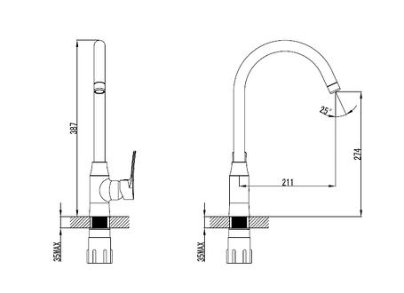 Смеситель для кухни VOLLE DANIELLA, хром, 35 мм, фото 2