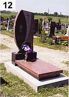 Элитный памятник комплекс гранит №0019
