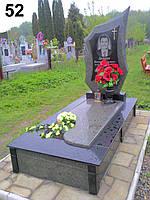 Элитный памятник комплекс гранит №0020