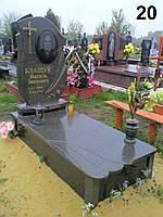 Елітний пам'ятник на кладовище з граніту золоті букви та хрест латунний