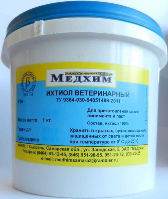 Ихтиол ветеринарный 300 г