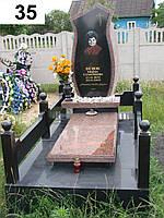 Элитный памятник комплекс гранит №0026
