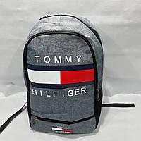 Рюкзак  спортивный , городской репликаTommy  Яркий, стильный,  светло-серый. для школьников