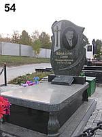 Елітний пам'ятник комплект з заритим квітником на могилу